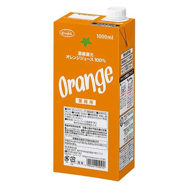グリーンフィールド 濃縮還元オレンジジュース 100% 1000ml