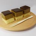 ベルリーベ カットケーキ ほうじ茶 冷凍 49個