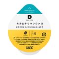 UCC ドリップポッド モカ&キリマンジァロ 12P