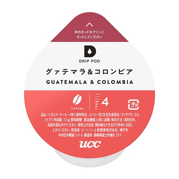 UCC ドリップポッド グァテマラ&コロンビア 12P