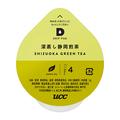 UCC ドリップポッド 深蒸し静岡煎茶 12P