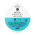 UCC ドリップポッド 鑑定士の誇り アイスコーヒー 12P