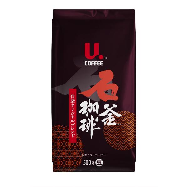 U.COFFEE 石釜オリジナルブレンド(豆)500g