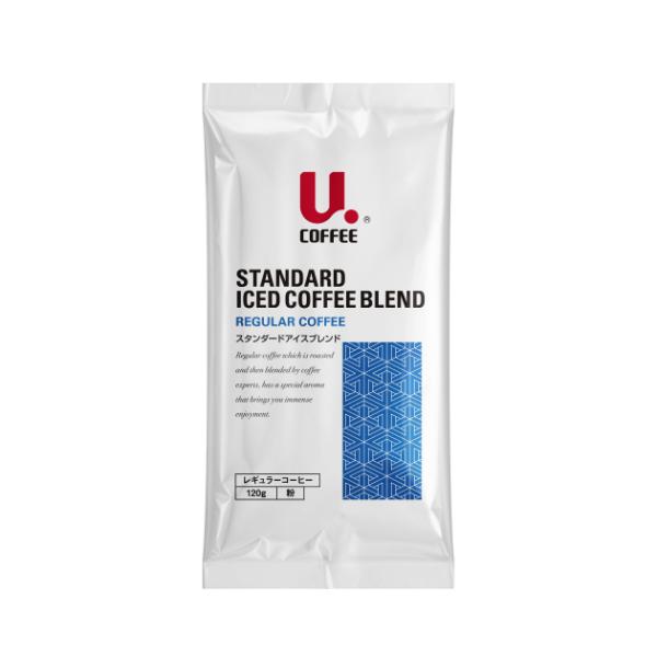U.COFFEE スタンダードアイスブレンド(粉) 120g