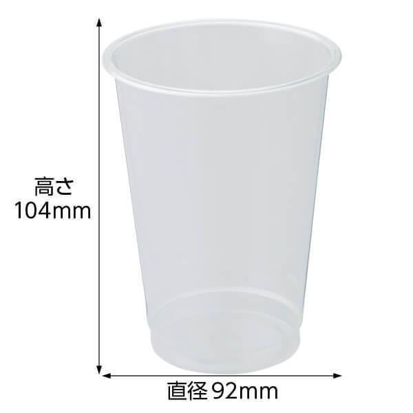 お店のための クリアカップ 12oz(92_370)50個