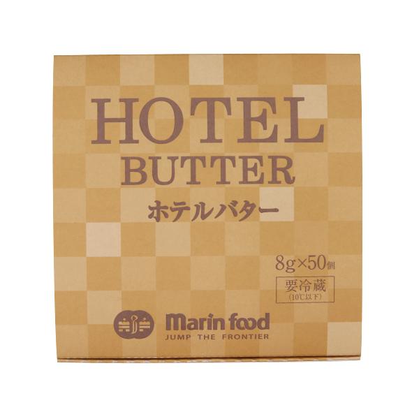 マリンフード ホテルバター 8g×50