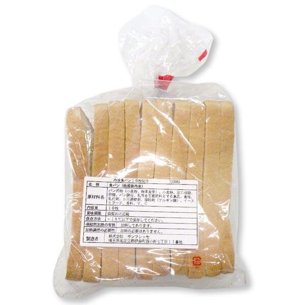サンフレッセ 食パン10枚切 冷凍 1斤 9袋