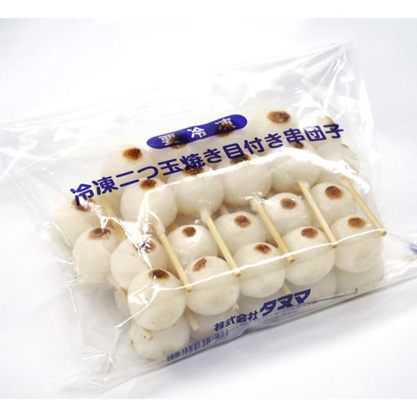 タヌマ 2つ玉焼き目付串団子(米国、国産米)冷凍 25g 20本