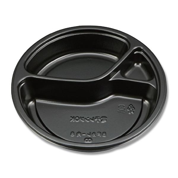 シーピー化成 食品容器 カレー容器 BFカレー内8 黒 本体 50枚
