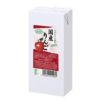グリーンフィールド 国産りんご果汁100% 1000ml